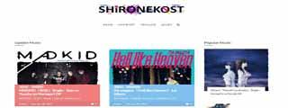 shironekost.com