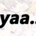 Torrentサイトの新定番!!大御所Torrentサイトの後継サイトはコレだ!!『nyaa.si』