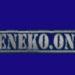 あの「rawneko.com」がドメイン改め再始動!?『trueneko.online』